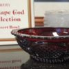Avon 1876 Ruby Red Cape Cod Dessert Bowl